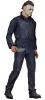 Ultimate Michael Myers 2018 Action Figure